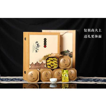 新茶上市 安溪铁观音正品茶叶 茶礼 实惠礼盒装500g