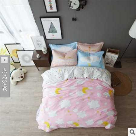 床上用品被枕套 最新款全棉四件套大号床笠款纯棉小清新床品