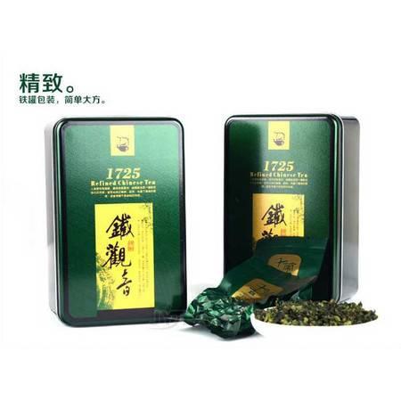 新茶珍藏正品浓香型 安溪铁观音1725茶王 福建名茶
