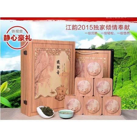 安溪铁观音茶 茶叶1斤礼盒装 定制礼品