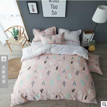 床上用品被枕套 最新款全棉四件套床笠款100%纯棉小清新床品