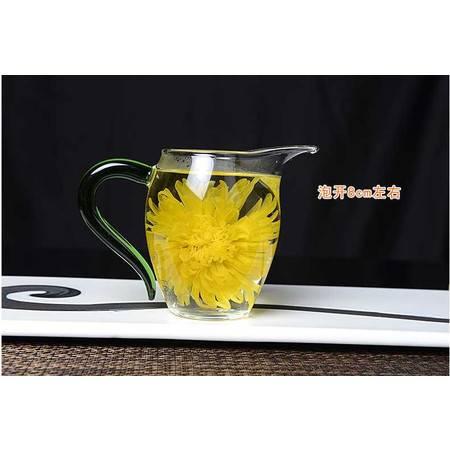 金丝皇菊批发 黄菊花茶 大菊花 一朵一杯 花草茶 礼盒