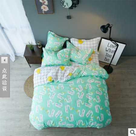 床上用品被枕套 最新款全棉四件套中号床笠款纯棉小清新床品