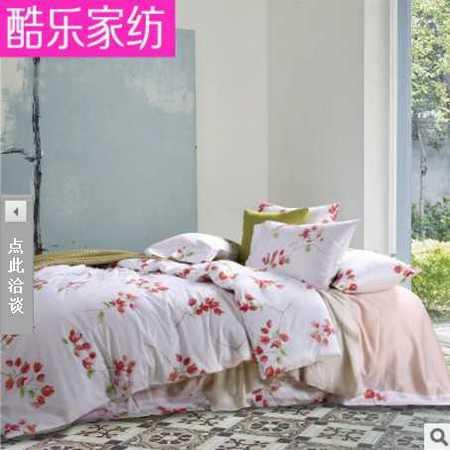 床上用品被枕套 新品60支长绒棉四件套大号全棉活性印花床上用品