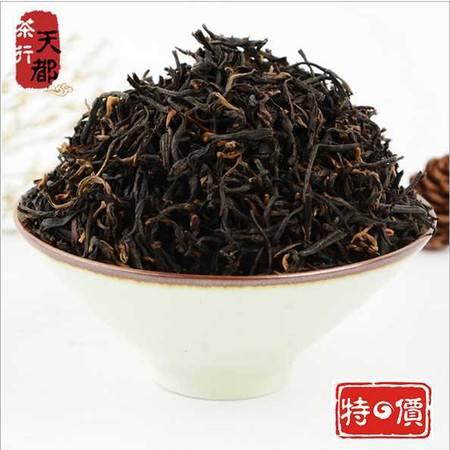 正宗红茶散装优质金骏眉茶叶