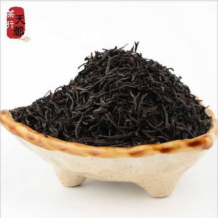 武夷正山小种散装特级小种可定制包装盒茶叶