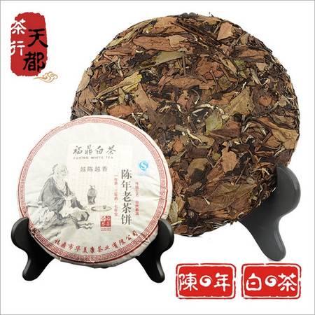 福鼎老白茶 高山野生白茶饼寿眉350g福鼎白茶饼