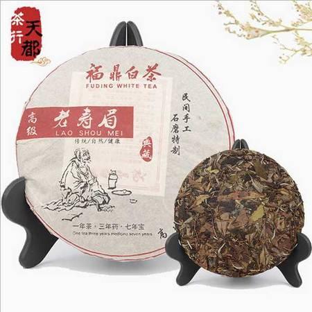 2015年产野生白牡丹茶饼350g装 福建福鼎白茶饼白牡丹茶饼