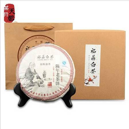 福鼎白茶礼品装 陈年寿眉茶饼礼盒款送茶刀 养生白茶饼