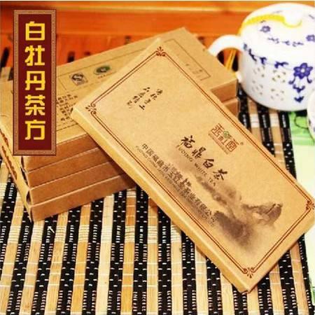 2013年产野生白茶白牡丹巧克力茶砖100g 特级福鼎白茶
