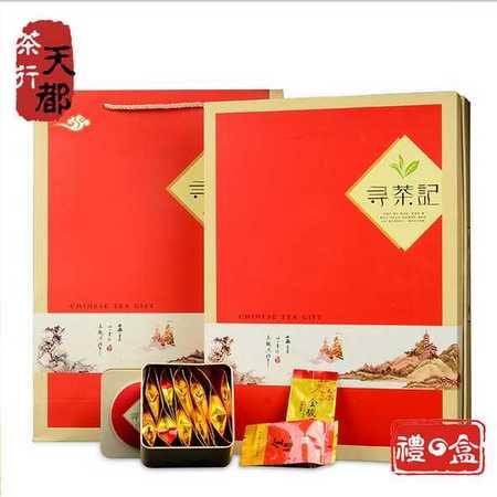 茶叶礼盒包装通用 金骏眉红茶礼盒包装 泡袋加工