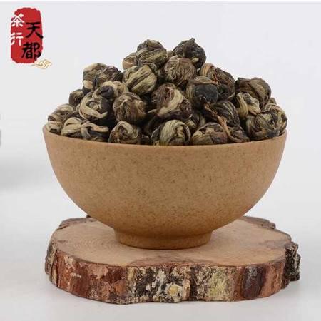 茉莉龙珠绣球茉莉花茶 散装花果茶清热去火