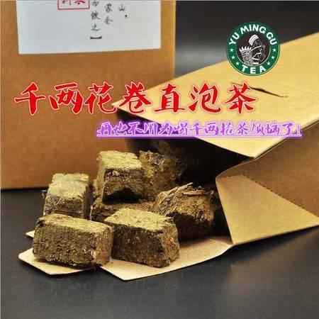 黑茶湖南安化品质260g千两花卷直泡黑茶