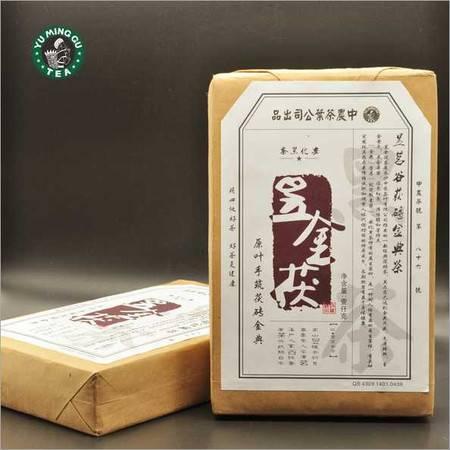 湖南特产安化黑茶 昱茗谷1kg安化纯料手筑茯砖 金花茂盛