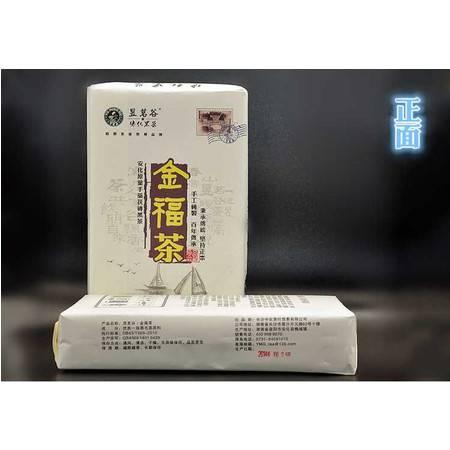 黑茶湖南安化一公斤原叶手筑金花茯砖黑茶