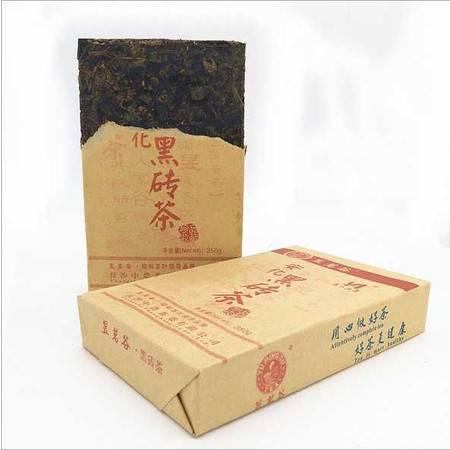 黑茶超市特产旅游爆款 湖南安化茶叶昱茗谷350g经典黑砖茶叶