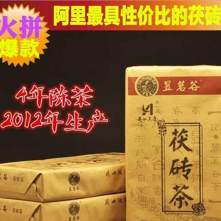 安化700g陈年茯砖金花黑茶 旅游特产