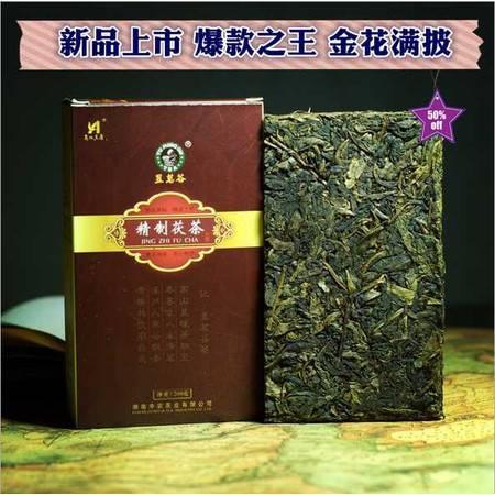 湖南特产 安化260g金花茯砖品质黑茶叶