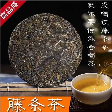 云南特色普洱藤条古树茶茶饼 月光白生普洱茶饼
