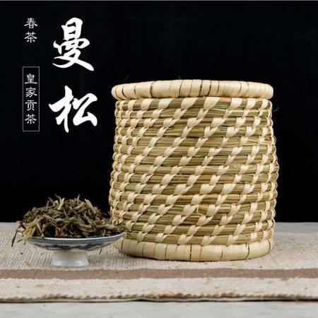 2015年春茶云南普洱茶生茶叶曼松古树纯料散茶