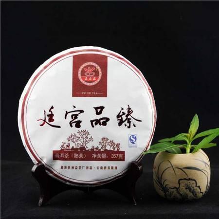 云南勐海茶老伯珍藏普洱茶熟茶饼 特级熟普洱茶