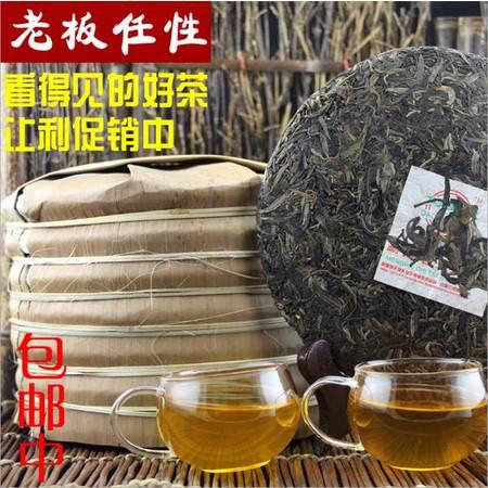 普洱茶生茶357g 老生茶 云南布朗山古树 纯料饼茶