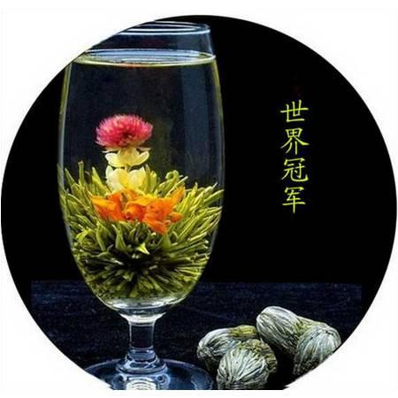 花茶 精品 工艺花茶 世界冠军茶 创意观赏花茶