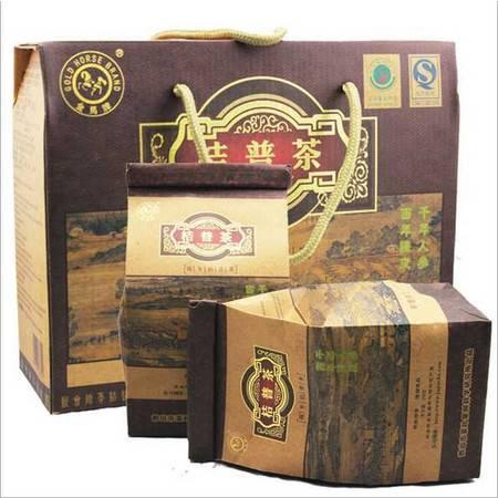普洱茶 桔普茶金马牌陈年桔普茶 女儿皇8681礼盒熟茶