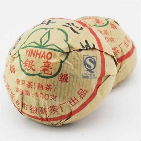 普洱 熟茶 2010年银毫特级沱茶 樟香回甘 银毫茶厂 熟沱 100g/沱
