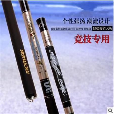 高碳素60T鱼竿 烫金漆面钓鱼竿 长节竿超硬28调垂钓用品4.55.4米