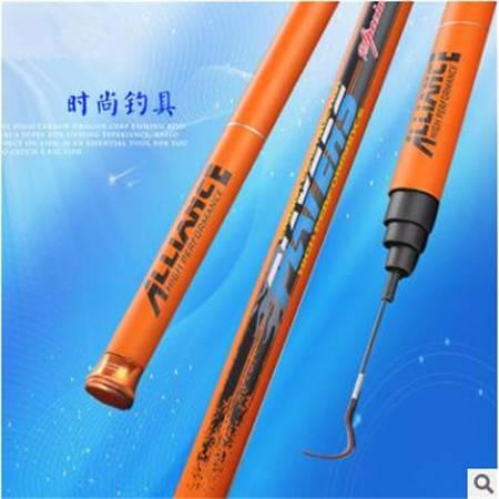新品高碳素台钓竿3.64.55.46.3米 鱼竿 钓鱼竿垂钓用品