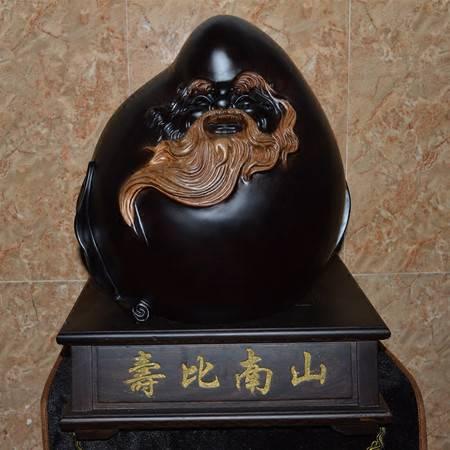黑檀花梨木实木雕刻寿比南山精品摆件工艺品礼品寿星老人祝寿