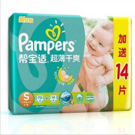 超薄干爽夏婴儿纸尿裤尿不湿小号加量S70+14=84片新生儿用
