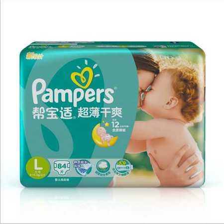 超薄干爽婴儿纸尿裤尿不湿大号L84片儿童尿片男女宝宝通用