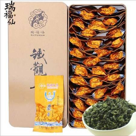 2016春茶兰花香安溪铁观音礼盒装茶叶250g乌龙茶