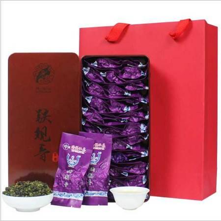 安溪铁观音福建特产茶叶礼盒装特级清香型乌龙茶250g