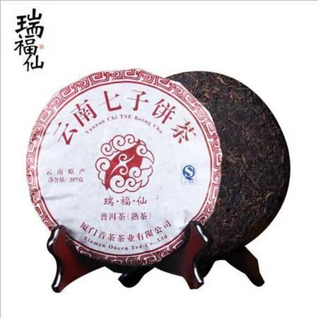 普洱茶熟茶 云南七子茶饼普洱茶 厂家直销357g云南大饼