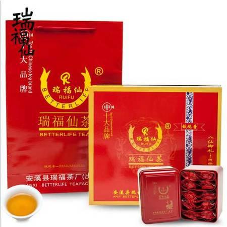 炭焙 茶叶乌龙茶500g一级铁观音厂家直销高档礼盒时尚
