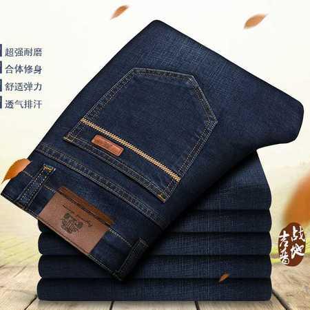 秋季厚款正品牛仔长裤子直筒商务休闲男装牛仔裤