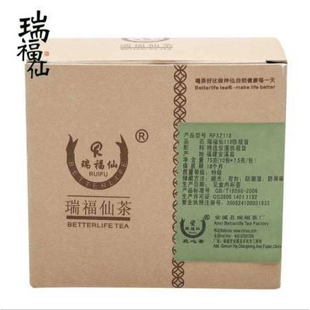2016正宗安溪高山铁观音75g清香型乌龙茶