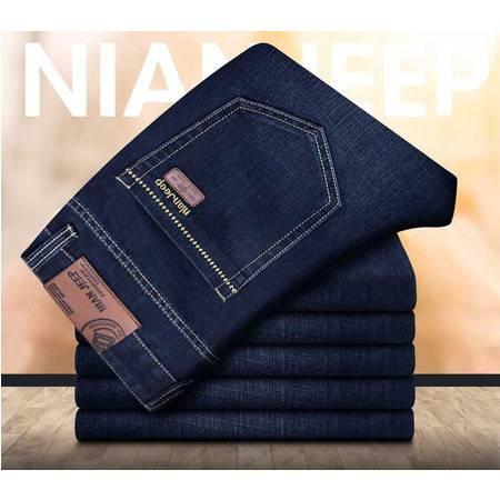 男式牛仔裤秋季新款男士牛仔长裤子修身直筒男装