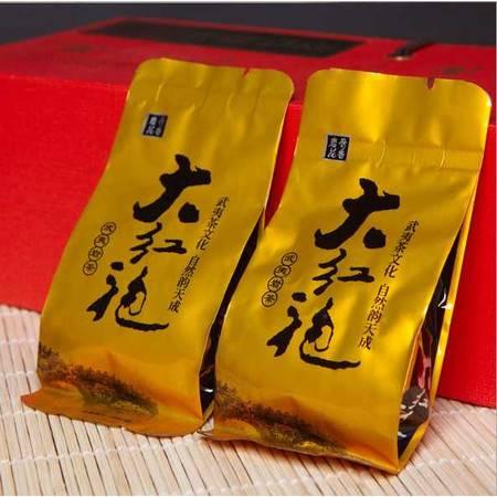 特级大红袍 武夷岩茶高档礼盒装乌龙茶 醇和回甘