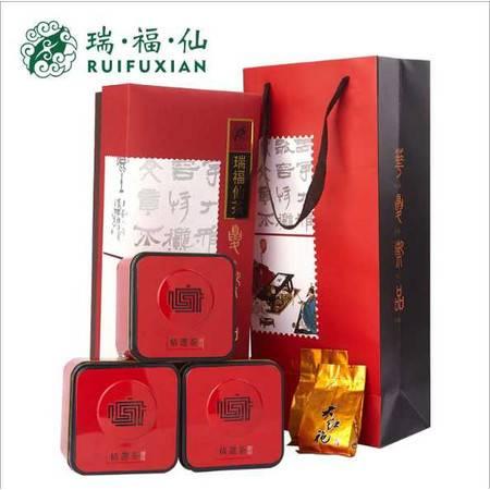 高档礼盒装大红袍乌龙茶茶叶武夷山岩茶碳焙浓香型
