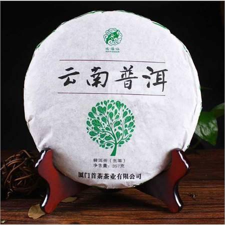 云南普洱茶生茶357g生普洱茶叶大饼茶
