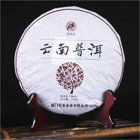 云南普洱茶熟茶特级散茶357g茶饼 香甜浓韵茶叶