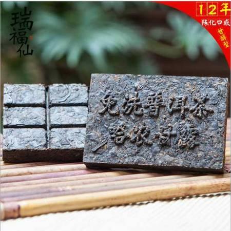 云南宫廷免洗普洱茶礼盒 熟茶叶 12年陈化口感甘醇型砖茶
