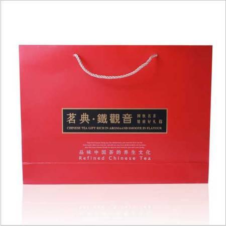 安溪铁观音 清香型 正宗安溪乌龙茶 茗典礼盒 特级500g