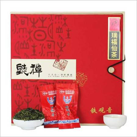 高档仿实木礼盒 茶叶礼品盒装 安溪铁观音 清香型乌龙茶 500g