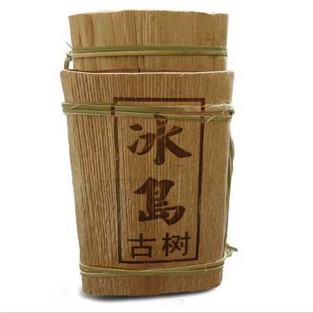 笋叶包装云南特产 普洱茶生茶砖 冰岛古树生茶砖200g
