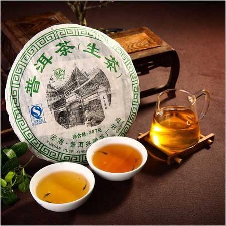 云南普洱茶生茶饼2007年老茶兴隆生饼357g七子饼茶
